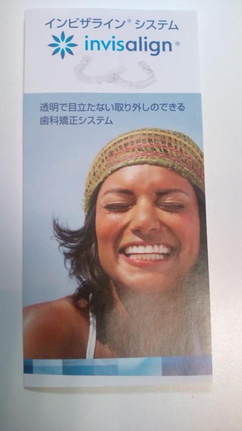 20110929135459.jpg
