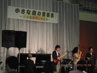 2012_1004_150805-PA040197.jpg