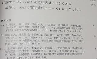 DSCF3700.jpg